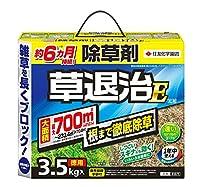 住友化学園芸 除草剤 草退治E粒剤3.5kg