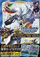 デジモンカードゲーム 1st ANNIVERSARY CARD CATALOG 第01巻