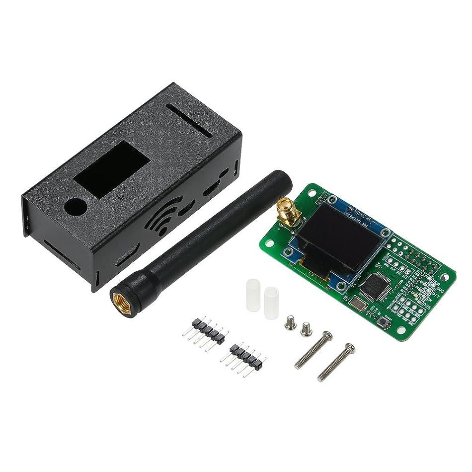 チェスをする決定住人KKmoon ミニ MMDVM ホットスポット拡張ボード 無線 Wifi デジタル音声モデム ケース付き P25 DMR YSF Raspberry Pi適用