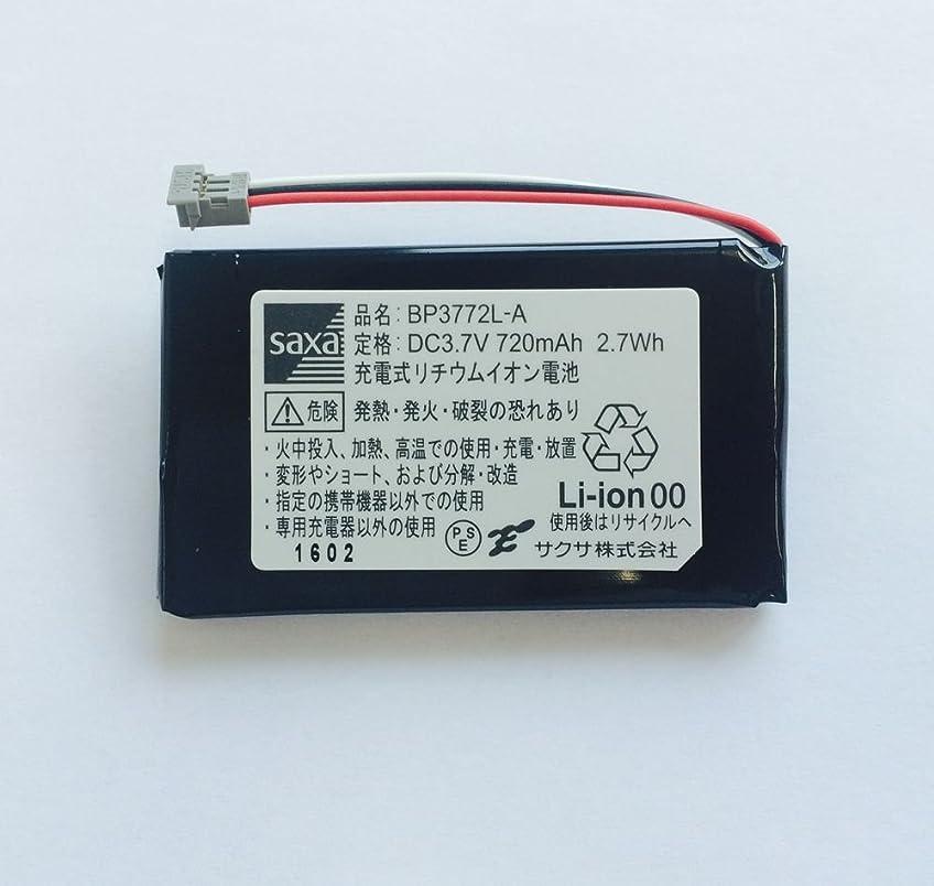 ジャム選ぶきょうだいSAXA サクサ コードレス電話機DC600用バッテリー BP3772L-A 純正品