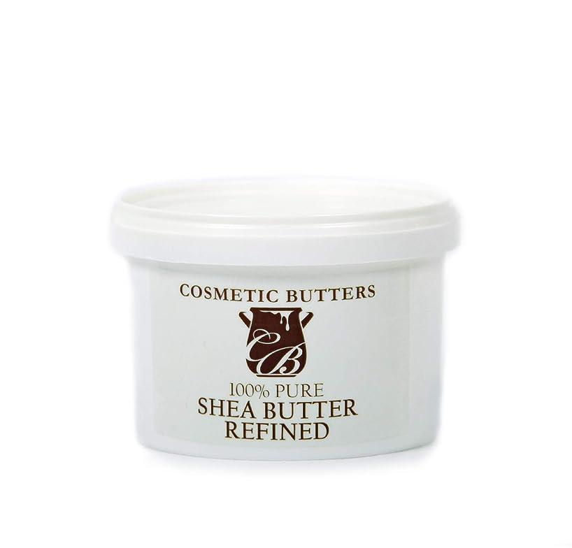 サッカーヘッジ入場料Shea Butter Refined - 100% Pure and Natural - 500g