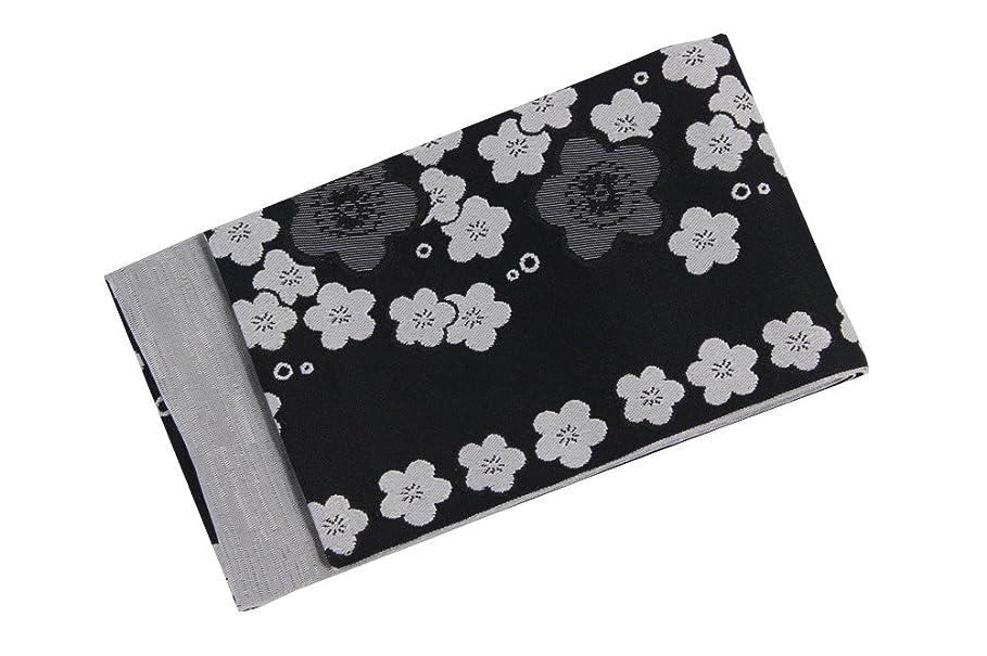 一般的に言えばさまよう生き返らせる袴下帯 ハイジュニア レディース 二尺袖着物 浴衣 シック 日本製
