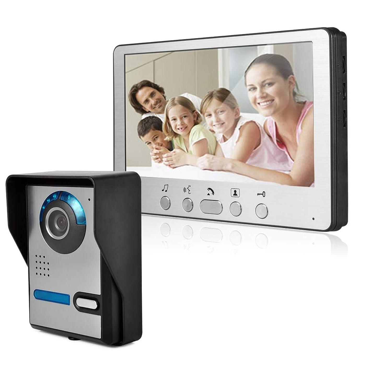 JINPENGPEN 7 inch Intelligent Video doorbell Telephone intercom System Video Door Night Vision Function Home Monitoring amrhjixhpv792223