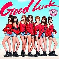 Good Luck (Japanese ver.)