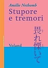 Stupore e tremori (Amazzoni) (Italian Edition)