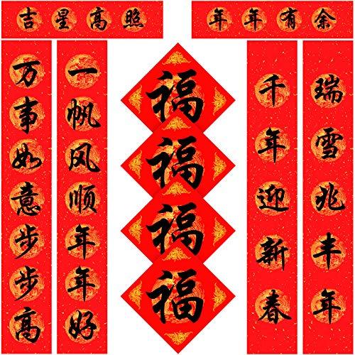 50 Pièces Couplet de Nouvel An Chinois Rouge en Papier Papier de Riz Rouge de Calligraphie et Xuan Papier Carré Rouge avec Motifs de Dragon et Phénix Faits à Main pour Festival du Printemps