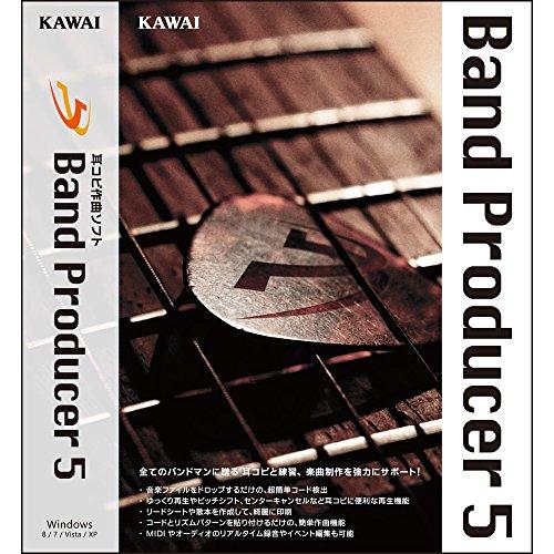 KAWAI『バンドプロデューサー5』