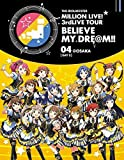 THE IDOLM@STER MILLION LIVE 3rdLIVE TOUR BELIEVE MY DRE@M LIVE Blu-ray 04@OSAKA DAY2