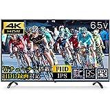 アイリスオーヤマ 65V型 4K対応液晶テレビ Wチューナー 外付HDD対応ベゼルレスモデル