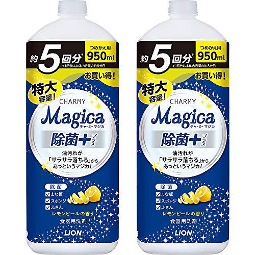 【まとめ買い 大容量】チャーミーマジカ 食器用洗剤 除菌プラス レモンピールの香り 詰め替え 950ml×2個パック