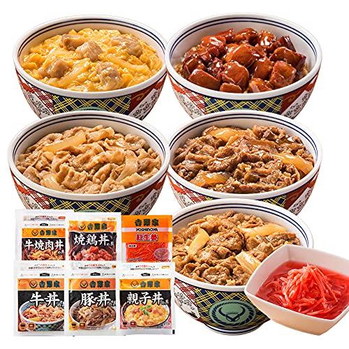 吉野家 [ 増量セット ] 冷凍 どんぶり 詰め合わせ ( 牛丼 / 豚丼 / 焼肉丼 / 親子丼 など20袋 )
