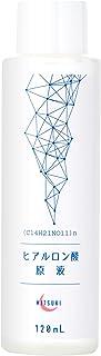 みつき ヒアルロン酸 原液 120ml 国産 無添加 化粧水 に混ぜて使える 美容液