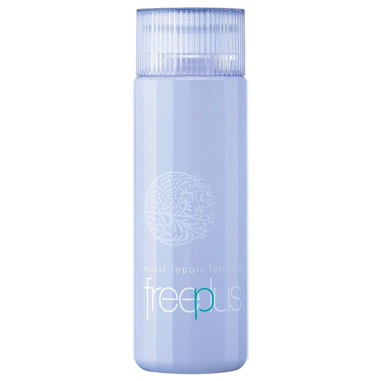 詩人何故なのコインランドリーフリープラス モイストリペアローション2(しっとりタイプ)(化粧水)