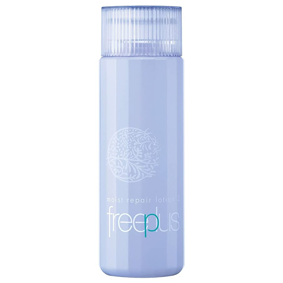 どっち血まみれの防止フリープラス モイストリペアローション2(しっとりタイプ)(化粧水)