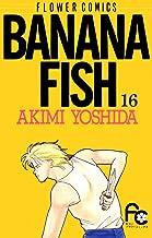 表紙: BANANA FISH(16) BANANA FISH (フラワーコミックス)   吉田秋生