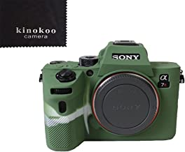 kinokoo Silicone Case for SONY ILCE-7RIII A7R3 A7R a7riii A7M3 III Protective Cover Silicone  camouflage