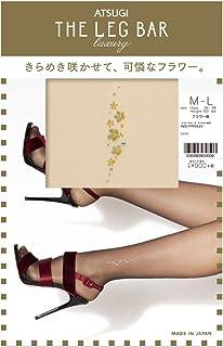 アツギ THE LEG BAR 日本製 ワンポイント フラワー 柄 パンティ ストッキング (レディース 婦人 パンスト ストーン付き)