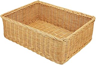MYMAZ Shopping Basket Rattan Woven Fruit Storage Basket Desktop Sundries Snack Basket (Color : Yellow)