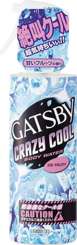 摩擦達成可能稚魚GATSBY(ギャツビー) クレイジークール ボディウォーター アイスフルーティ 170mL