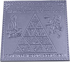 Vahan Durghatna Nashak Yantra in Thick Copper/Gold Plated/Pure Silver Premium Quality (6 Inch X 6 Inch Silver)