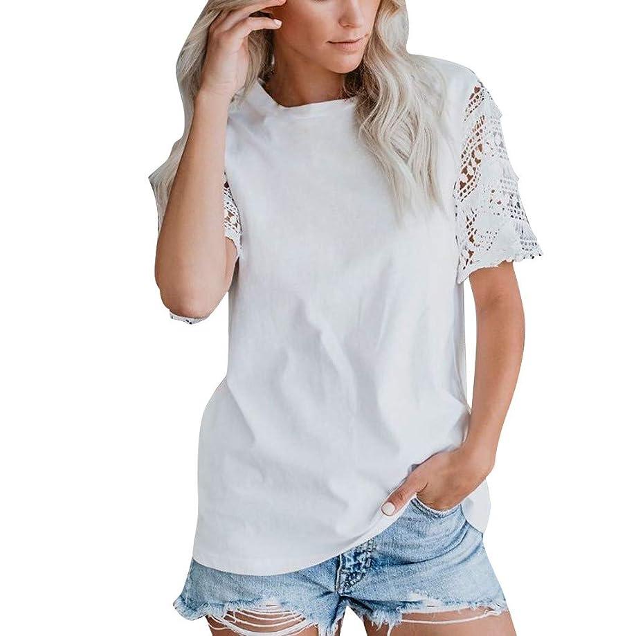 Eaktool Shirts for Women,Fashion Womens Short Sleeve O Neck Lace Tee Casual Popular Blouse Tops T-Shirt