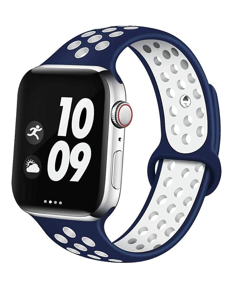 クルー農業のネブApple Watch Band 交換バンド コンパチブル Apple Watch 3 42MM Apple Watch 4/5 44MM コンパチブル Apple Watch バンド コンパチブル アップルウォッチバンド コンパチブルアップルソフトシリコンバンド apple watch バンド NEW Apple Watch Series 5 Series1/2/3/4 に対応 (42/44mm ブルー+ホワイト)