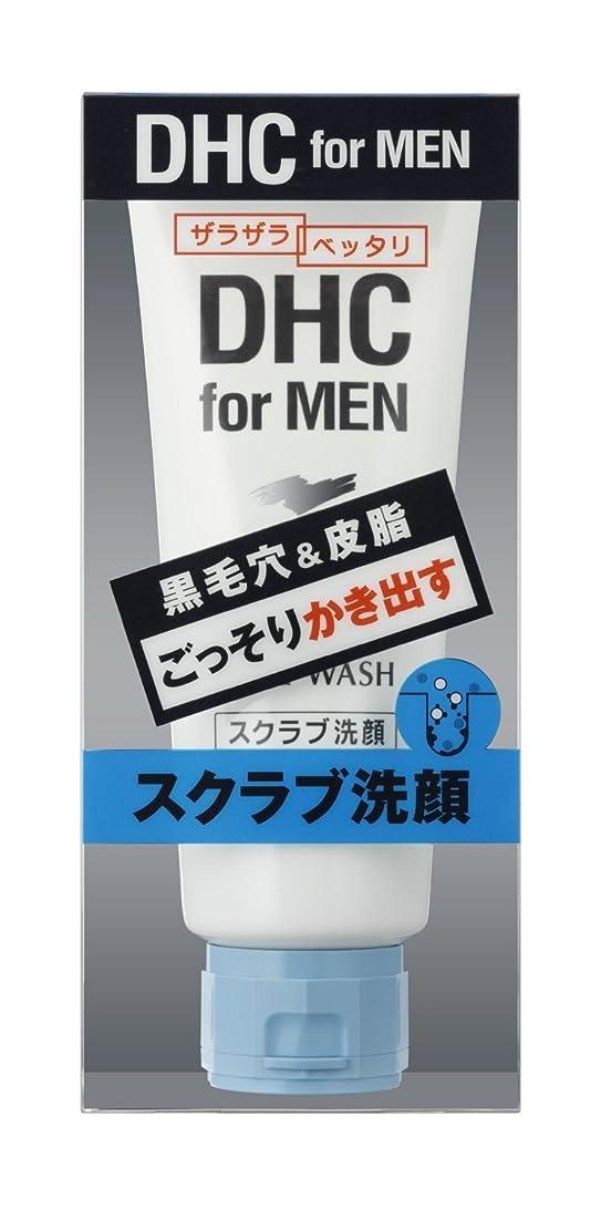 苦味時制地下鉄DHCforMEN スクラブフェースウォッシュ 140g