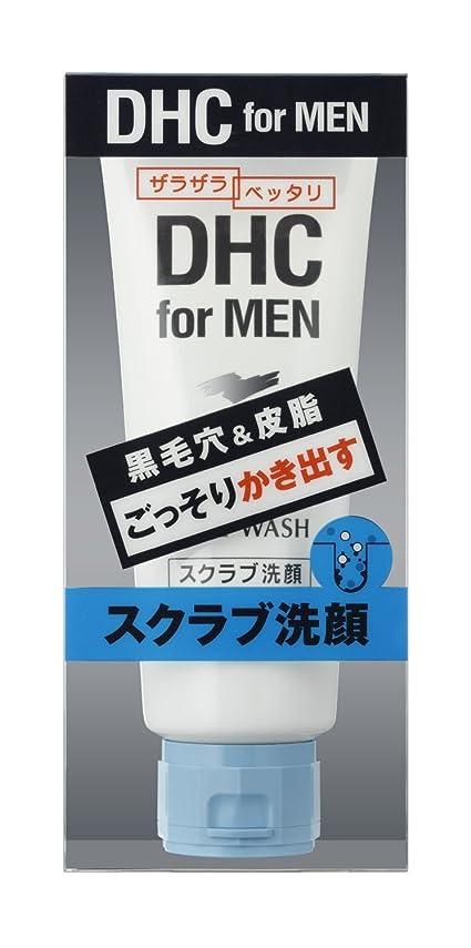 研磨常に取るDHCforMEN スクラブフェースウォッシュ 140g