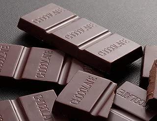 業務用 チョコレート 製菓 バレンタイン 手作り 材料 カカオ80% ハイカカオチョコレート かかお70パーセント以上 80枚入り(800g)