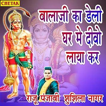Balaji Ka Daily Ghar Me Divo Laya Kar