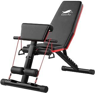 CuteeFoxトレーニングベンチ【最新進化版・4in1】マルチシットアップベンチ 折り畳み フラットベンチ 腹筋 背筋 ダンベル ベンチ