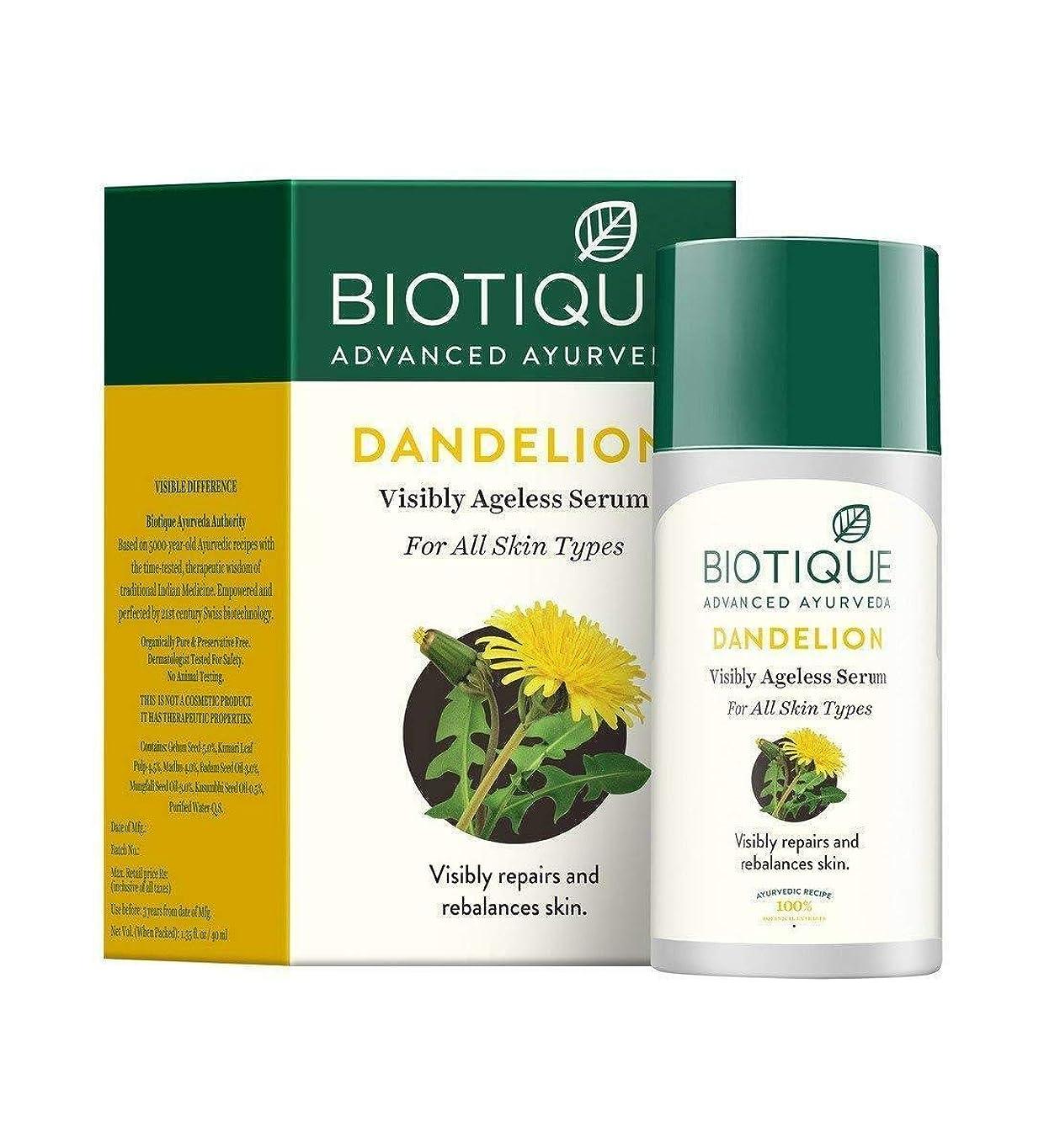 即席家キャプチャーBiotique Bio Dandelion Visibly Ageless lightening serum, 40 ml Rich in Vitamin E Biotiqueバイオタンポポ目に見えないエイジライトニング血清豊富なビタミンE