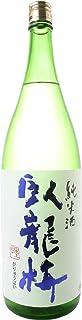 臥龍梅 純米酒 火入 1800ml