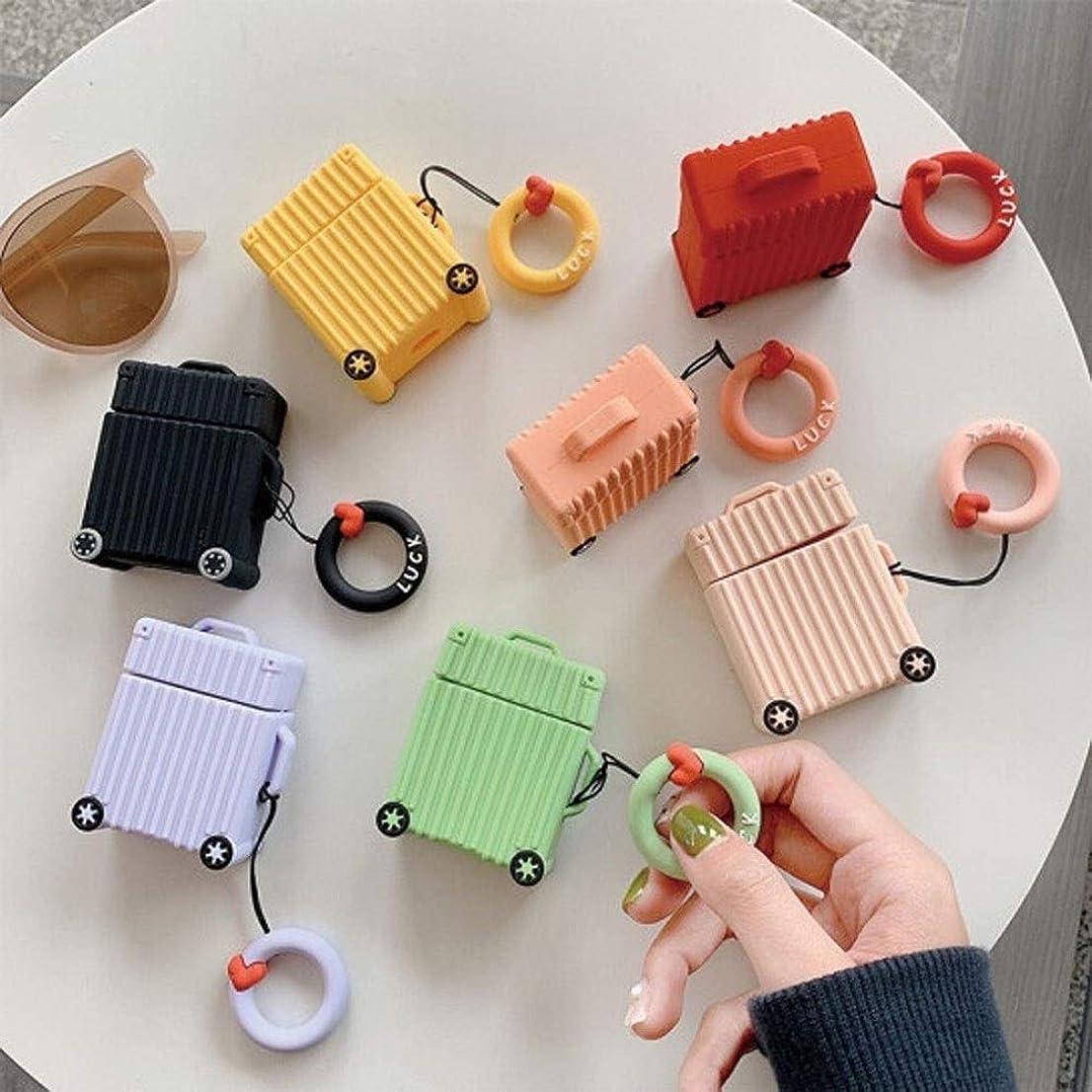 皮核HKXR ヘッドフォンカバー、AirPods1 / 2世代のシリコンケース、耐久性、贈り物になりやすい、小さなスーツケースのデザイン、絶妙な雰囲気(黒/緑/ピンク/紫/赤/黄) (Color : Pink)