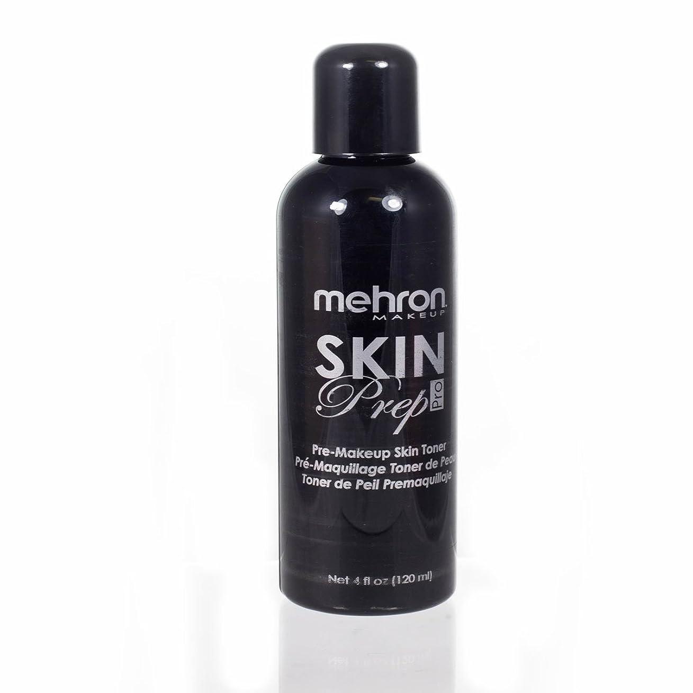 勘違いする共和国扱うmehron Bared Makeup Remover and Cleanser - Clear (並行輸入品)