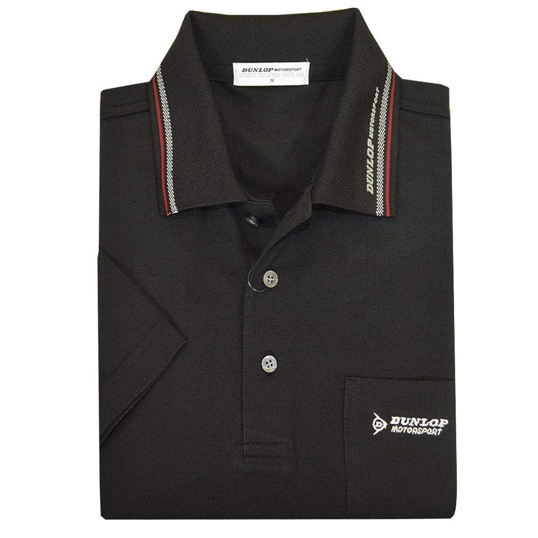 ポロシャツ メンズ 半袖 DUNLOP(ダンロップ) 変形鹿の子 男性用 ゴルフポロ 「ギフトBOX入り」 fo-193d051h