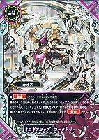 バディファイトX(バッツ)/ミニギアゴッズ・ファクトリー(ガチレア)/レインボーストライカー