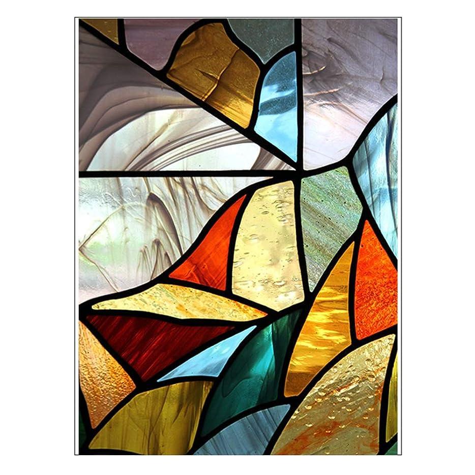 ぺディカブファン並外れたOUPAI 窓フィルム ウィンドウフィルムステンドグラスフィルムフロストプライバシーウィンドウデカール装飾ウィンドウしがみつき取り外し可能ウィンドウステッカー (Color : B, Size : 80x120cm)