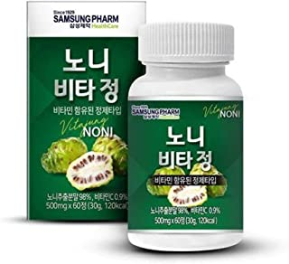SAMSUNG PHARM NONI (apatot) Vitamin Tablet (vitamin c, anti-inflammatory and anti-oxidant) 500mg x 60 tablets