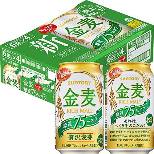 SUNTORY(サントリー)『金麦糖質75%オフ』