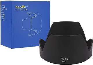 Haoge Bayonet Lens Hood for Nikon Nikkor AF-S 18-300mm f3.5-5.6G ED IF VR DX Lens Replaces Nikon HB-58