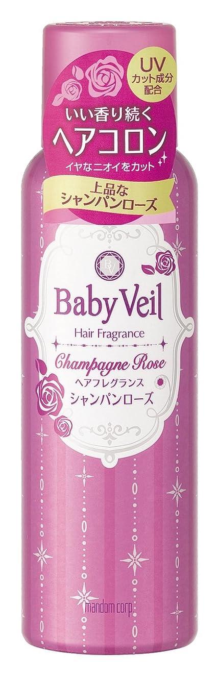 支配的プール寛容Baby Veil(ベビーベール) ヘアフレグランス シャンパンローズ 80g