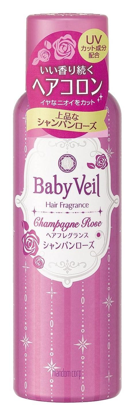 アスペクト起こりやすい排泄物Baby Veil(ベビーベール) ヘアフレグランス シャンパンローズ 80g