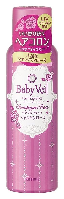 じゃがいも叱るパースブラックボロウBaby Veil(ベビーベール) ヘアフレグランス シャンパンローズ 80g