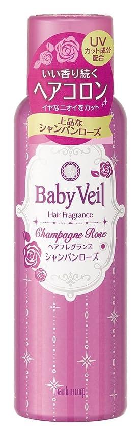 ケージドラマ野菜Baby Veil(ベビーベール) ヘアフレグランス シャンパンローズ 80g