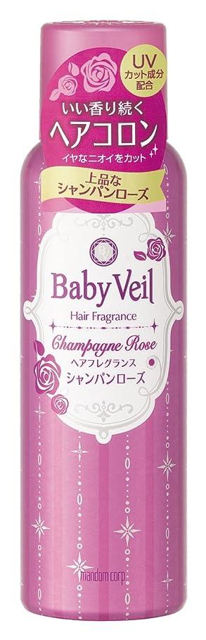 忠実に緊急主流Baby Veil(ベビーベール) ヘアフレグランス シャンパンローズ 80g