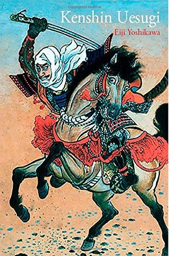 Kenshin Uesugi: 1
