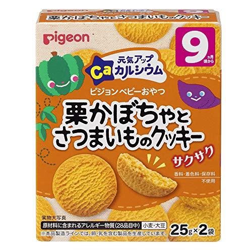 ピジョン ベビーおやつ 元気アップカルシウム 栗かぼちゃとさつまいものクッキー 2袋入×12個