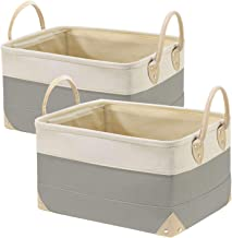 2 Pack Large Decorative Fabric Storage Bins,Foldable Storage Baskets for Organizing, Open Storage Bins for Shelves, 15x11x...