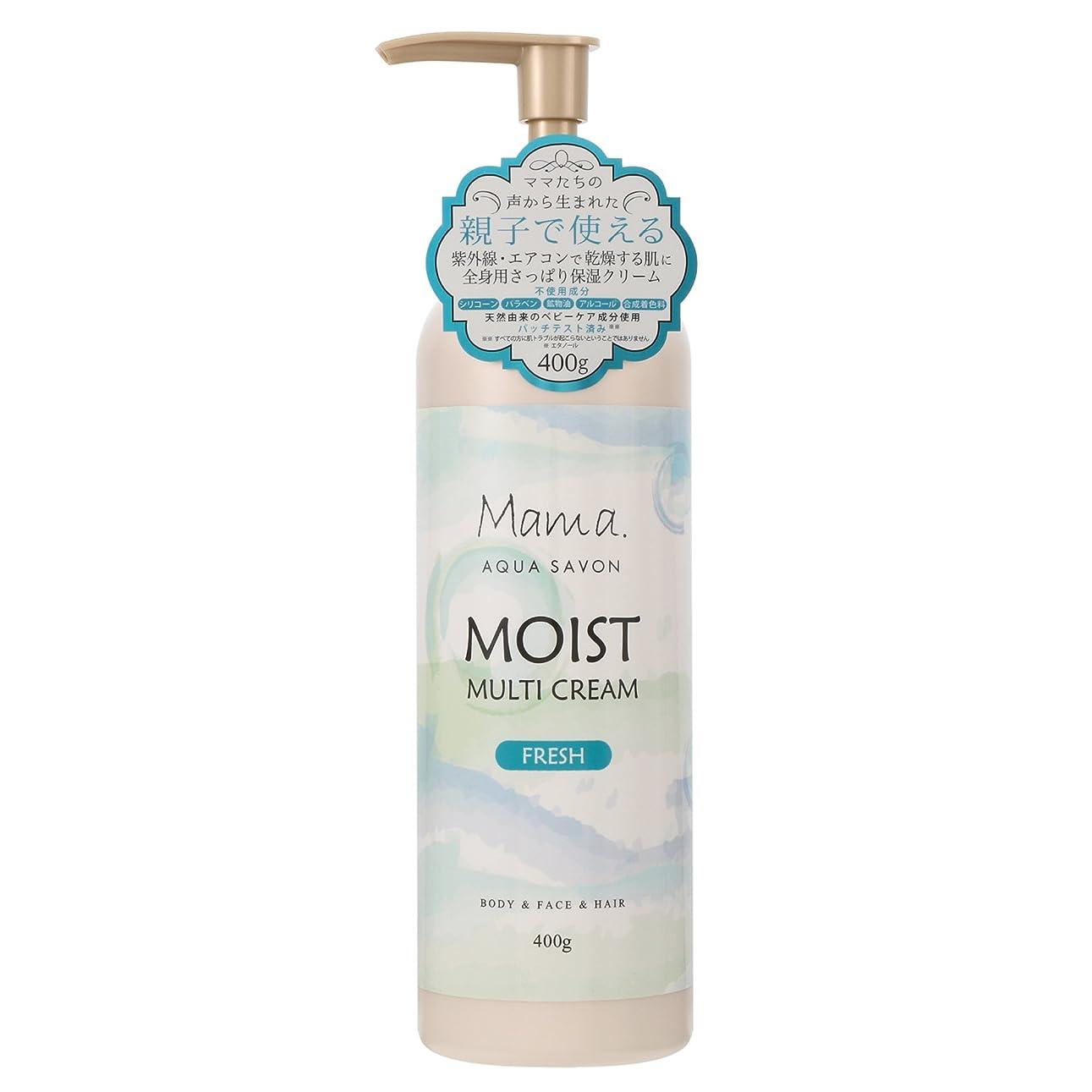 に向かって事実二週間ママアクアシャボン モイストマルチクリーム フレッシュ グリーンアロマウォーターの香り 400g